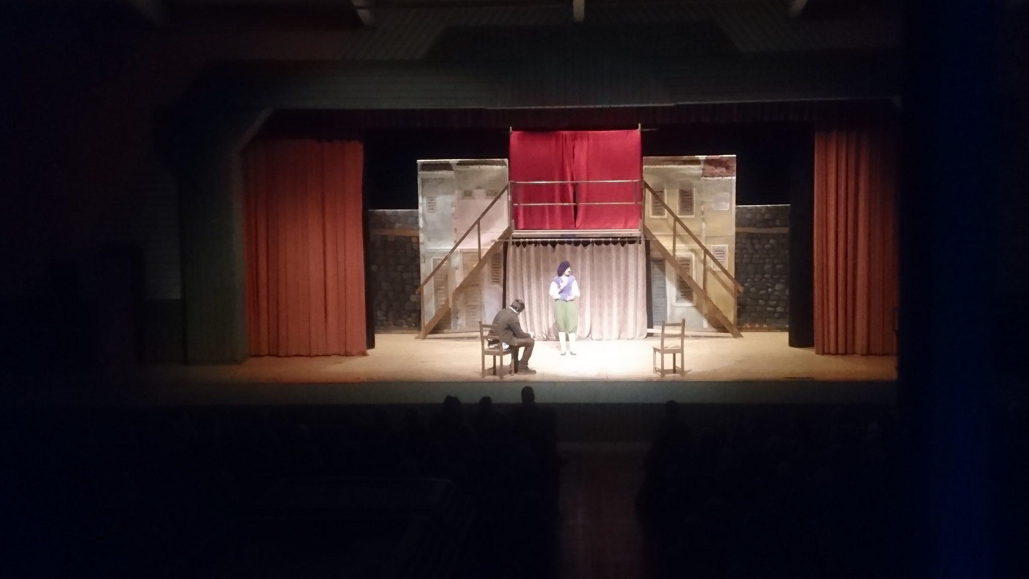 Theater | Christoph Jacobi